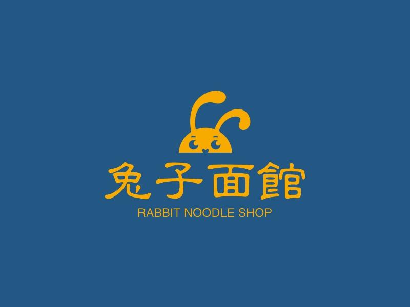 兔子面馆LOGO设计