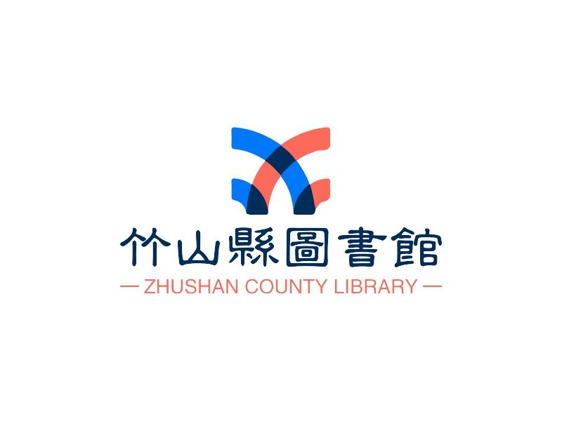 竹山县图书馆LOGO设计