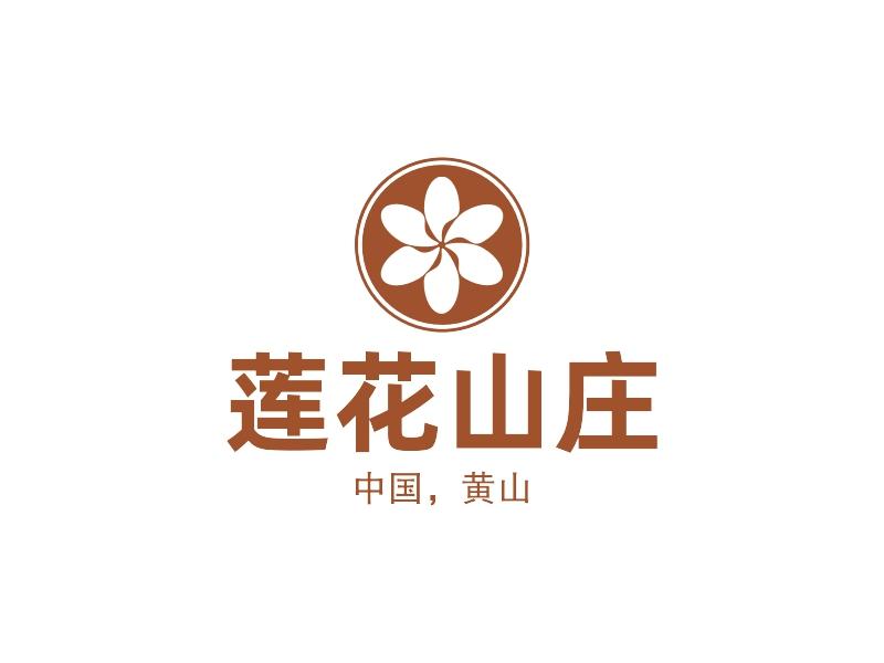 莲花山庄LOGO设计