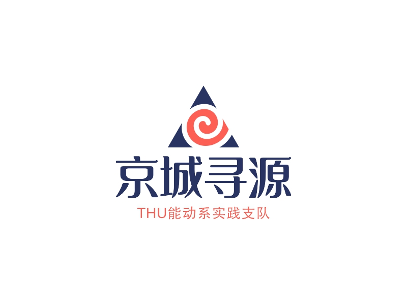 京城寻源LOGO设计