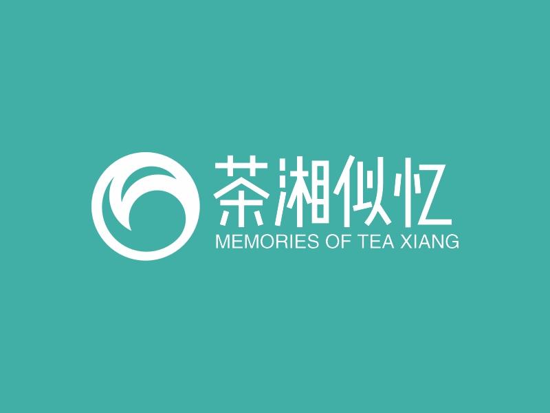 茶湘似忆LOGO设计