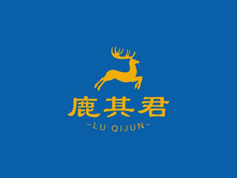 鹿其君LOGO设计
