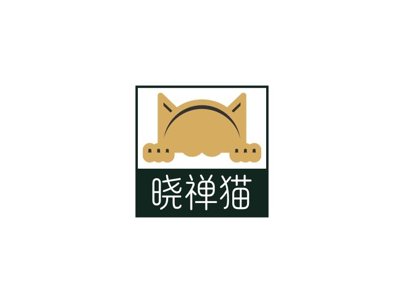 晓禪猫LOGO设计