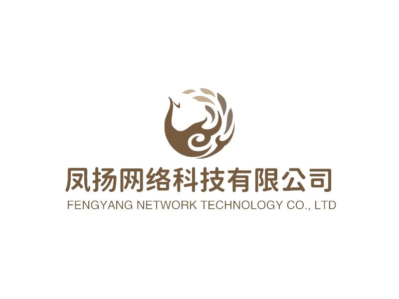 凤扬网络科技有限公司LOGO设计