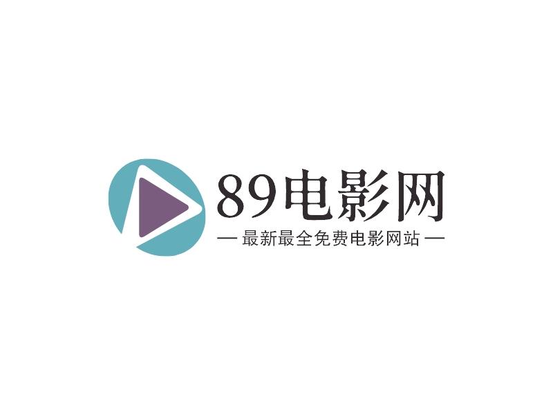 89电影网LOGO设计