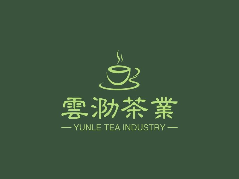 云泐茶业LOGO设计