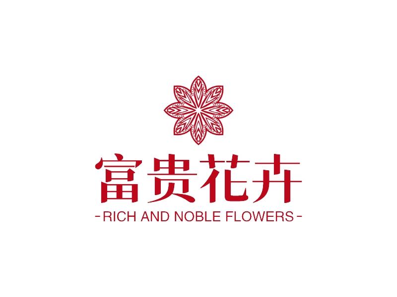 富贵花卉LOGO设计