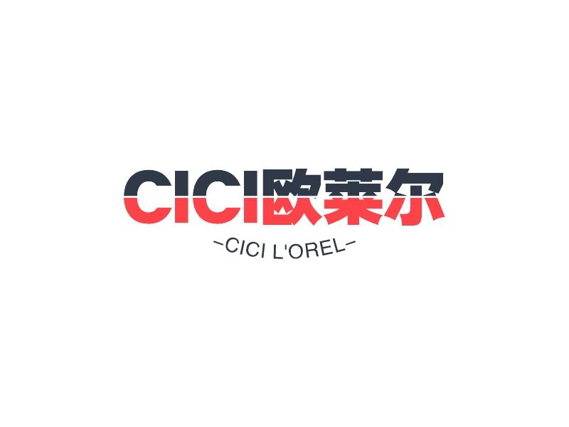CICI欧莱尔LOGO设计