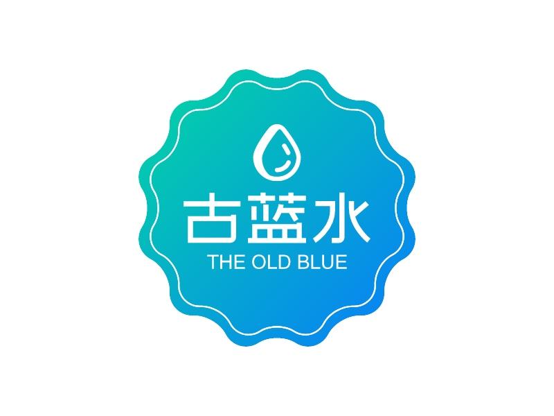 古蓝水LOGO设计