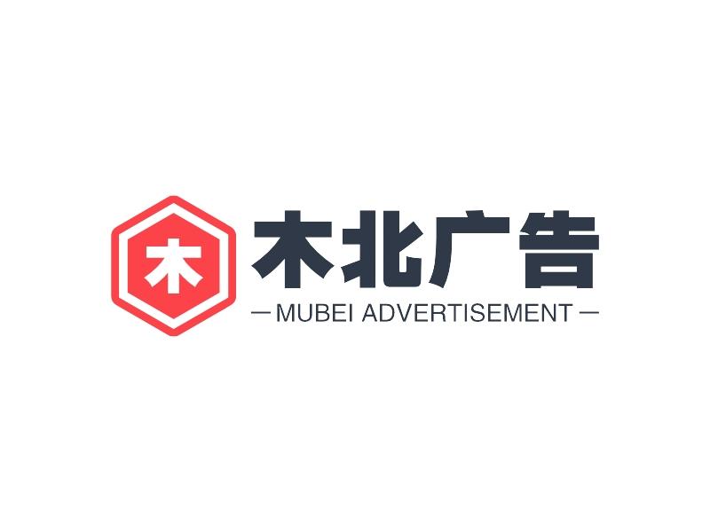 木北广告LOGO设计