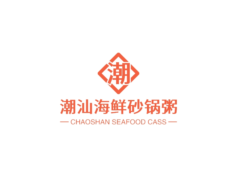 潮汕海鲜砂锅粥LOGO设计