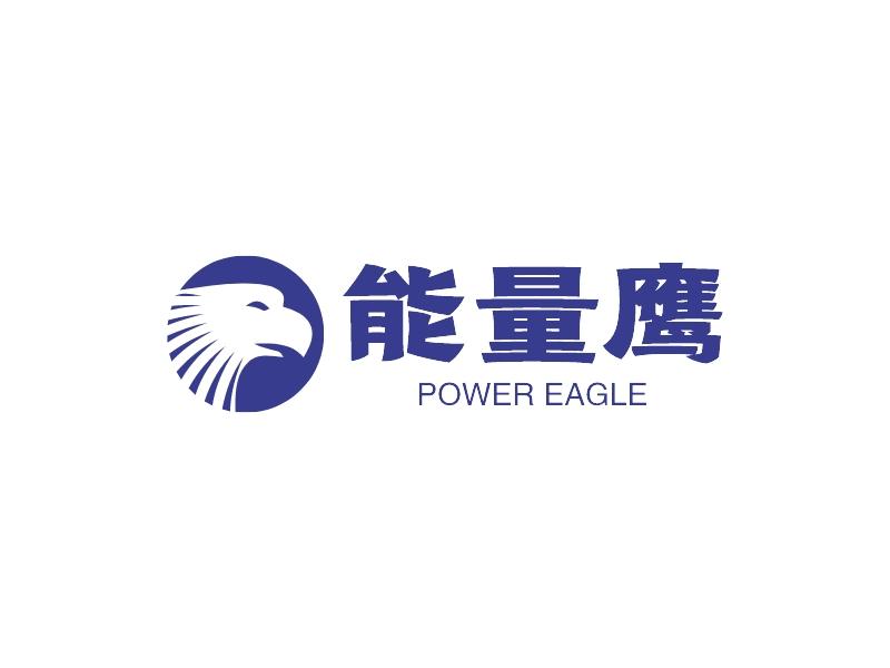 能量鹰LOGO设计