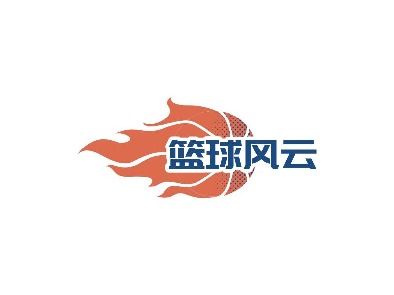 篮球风云LOGO设计