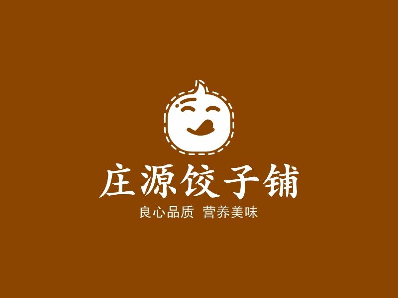 庄源饺子铺LOGO设计