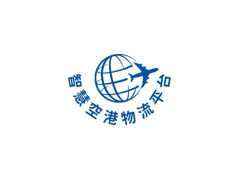 智慧空港物流平台LOGO设计