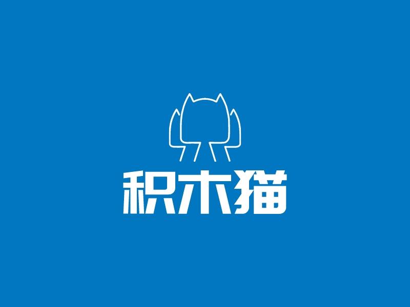 积木猫LOGO设计