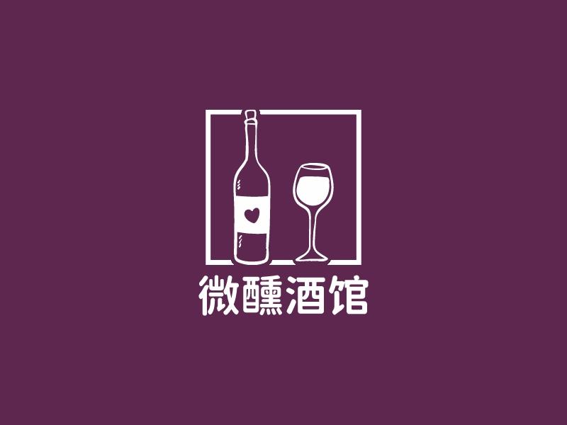 微醺酒馆LOGO设计