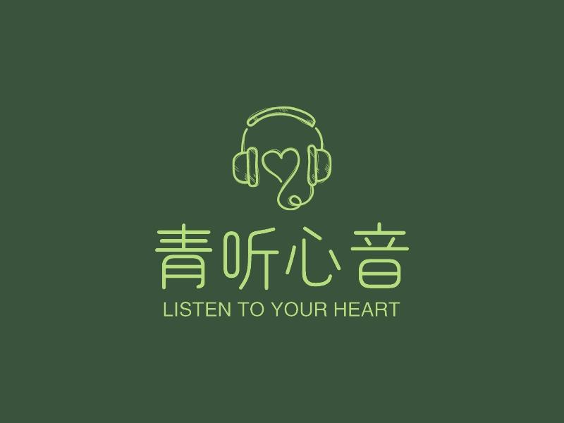 青听心音LOGO设计