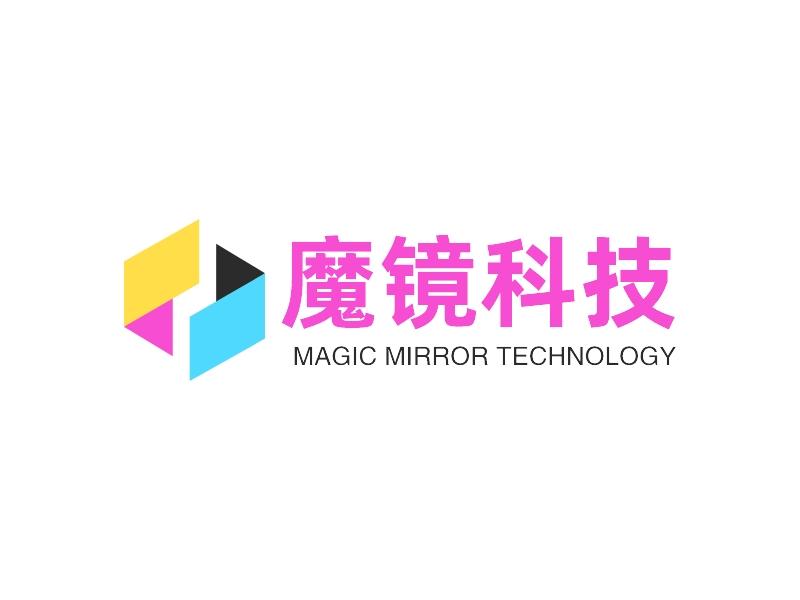 魔镜科技LOGO设计