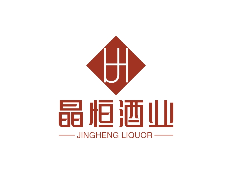 晶恒酒业LOGO设计