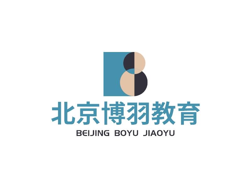 北京博羽教育LOGO设计