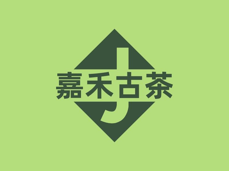 嘉禾古茶LOGO设计