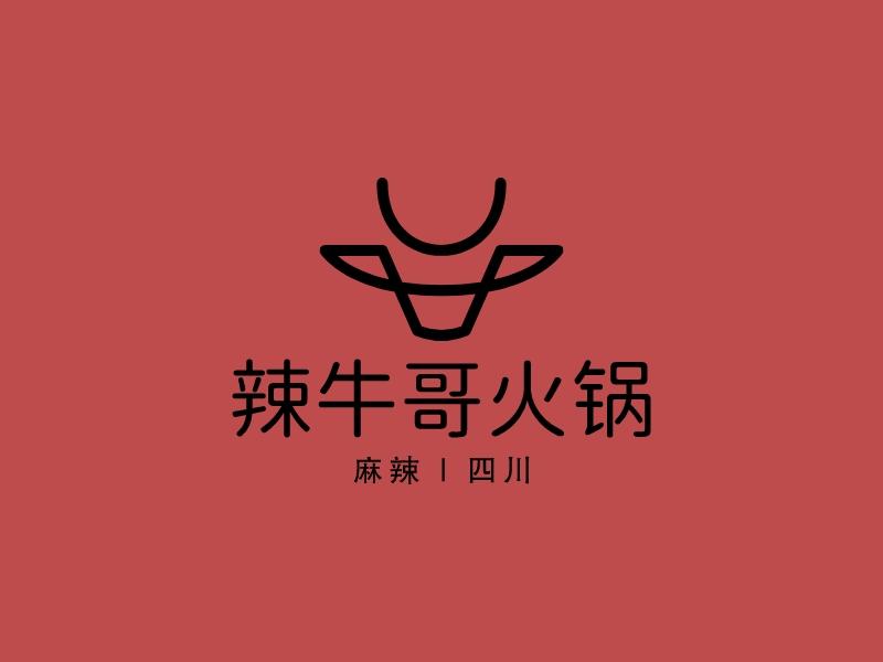 辣牛哥火锅LOGO设计
