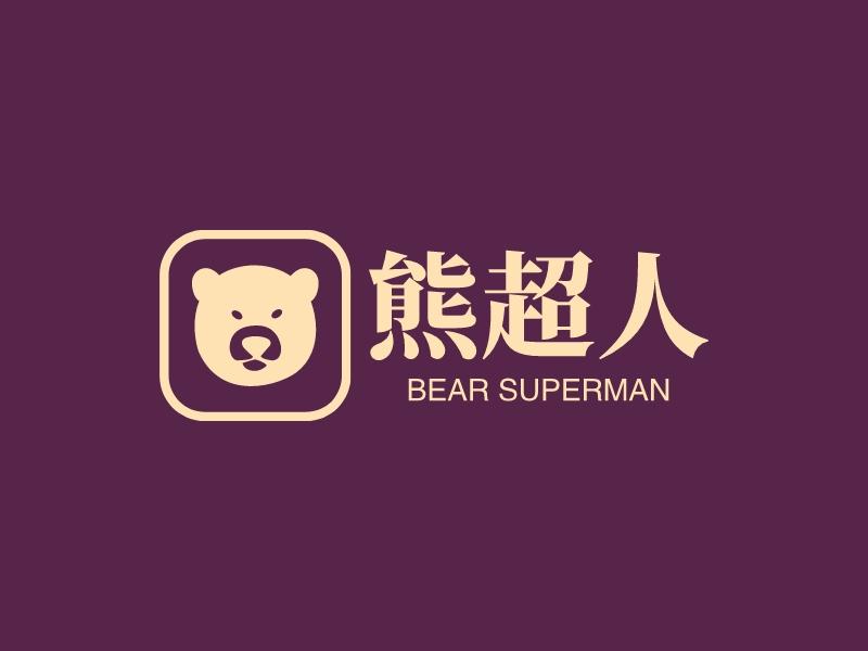 熊超人LOGO设计