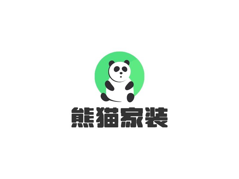 熊猫家装LOGO设计
