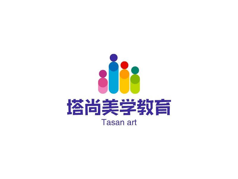 塔尚美学教育LOGO设计