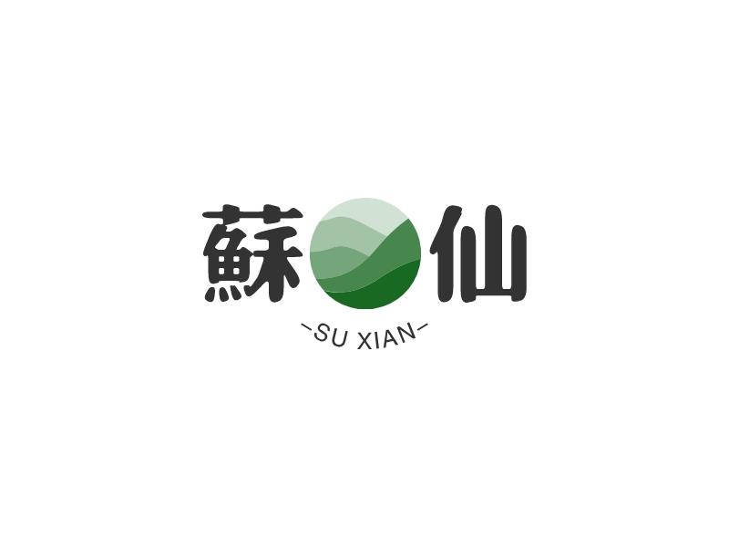苏仙LOGO设计