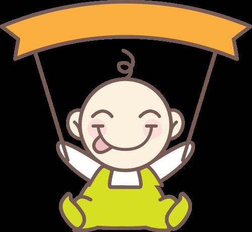 彩色儿童矢量logo元素
