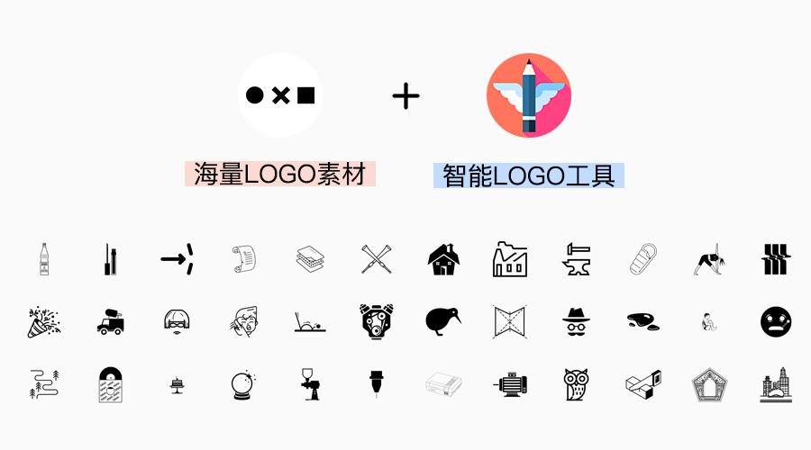 启动最全LOGO图标素材库(没有之一)!