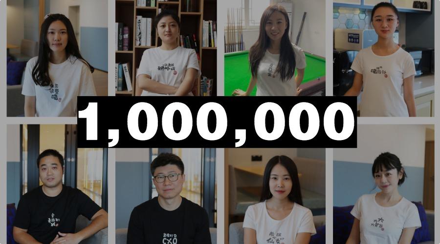 第1,000,000个在线logo设计