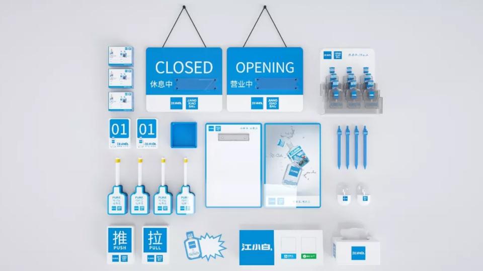 """江小白用""""企业VI设计""""提升品牌形象和价值"""