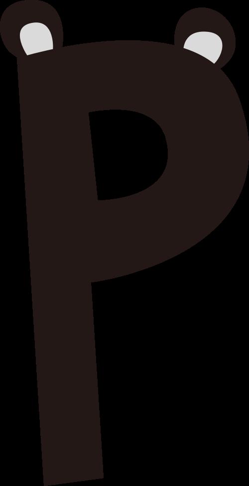 熊字母P可爱动物矢量标志图片
