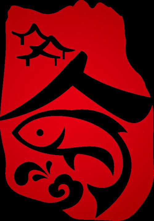 中国风自然鱼素材印章LOGO图标