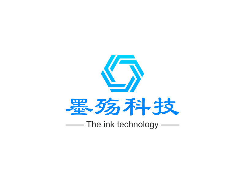 墨殇科技 - The ink technology