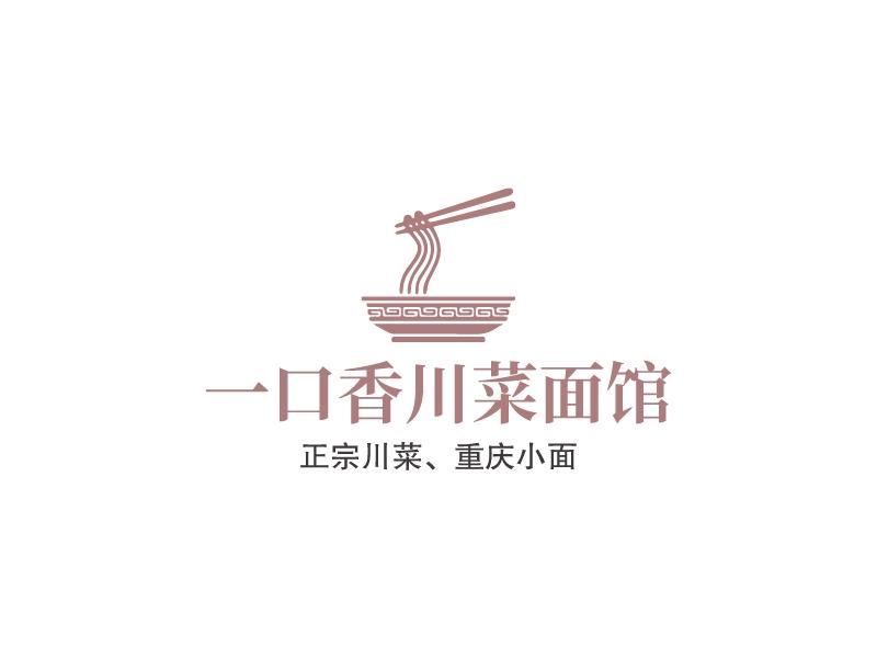 一口香川菜面馆logo设计