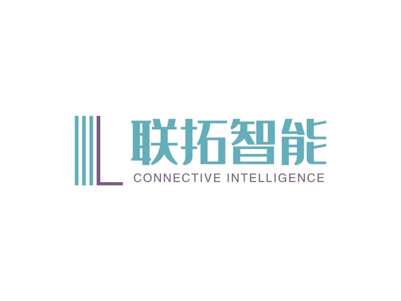 联拓智能logo设计