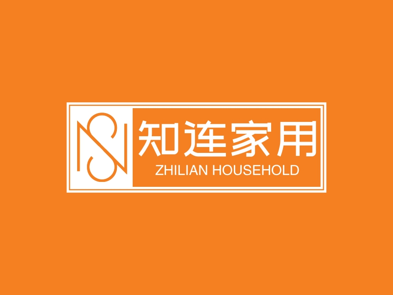 知连家用 - ZHILIAN HOUSEHOLD