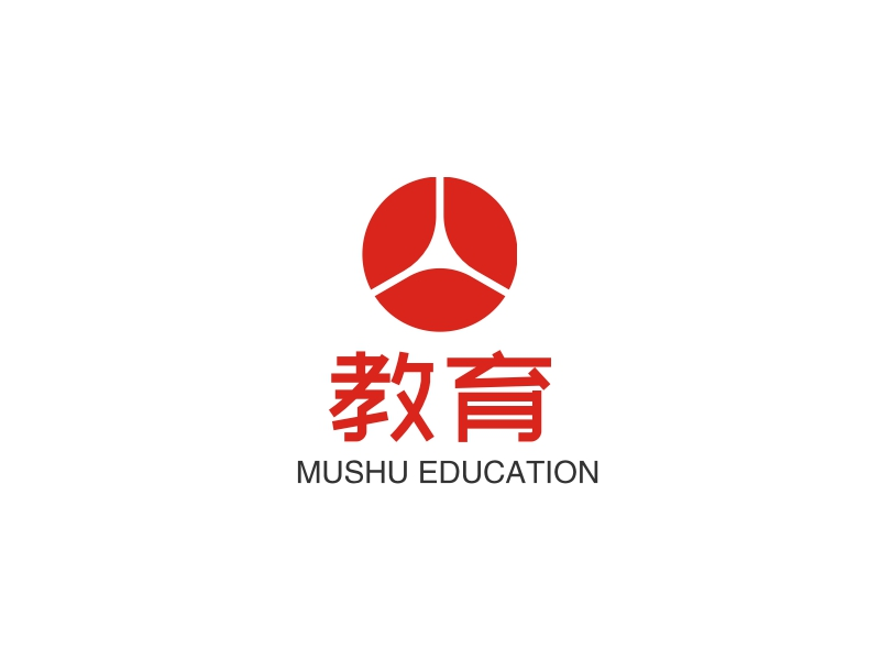 乂書教育 - MUSHU EDUCATION