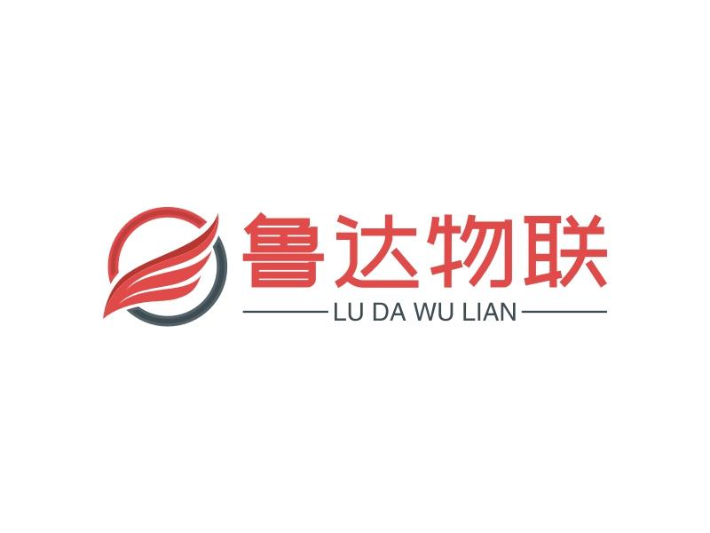 鲁达物联logo设计