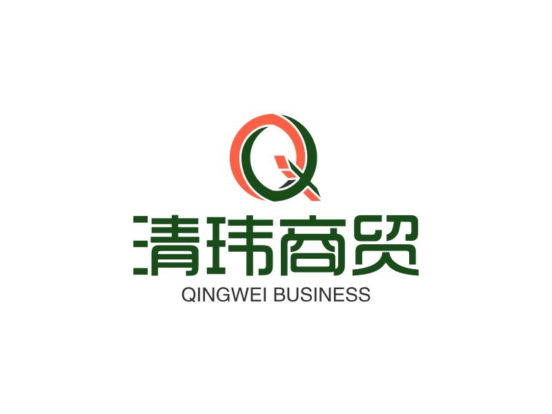 清玮商贸logo设计