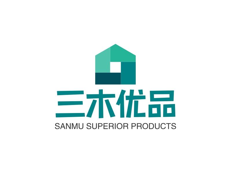 三木优品logo设计