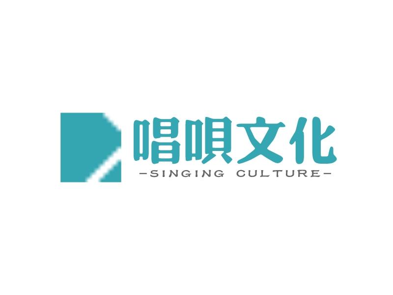 唱呗文化LOGO设计