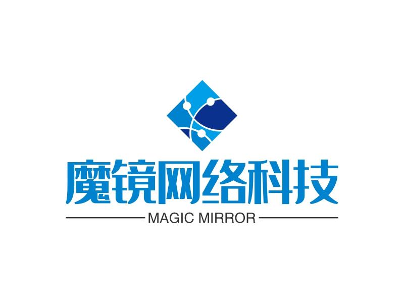 魔镜网络科技logo设计