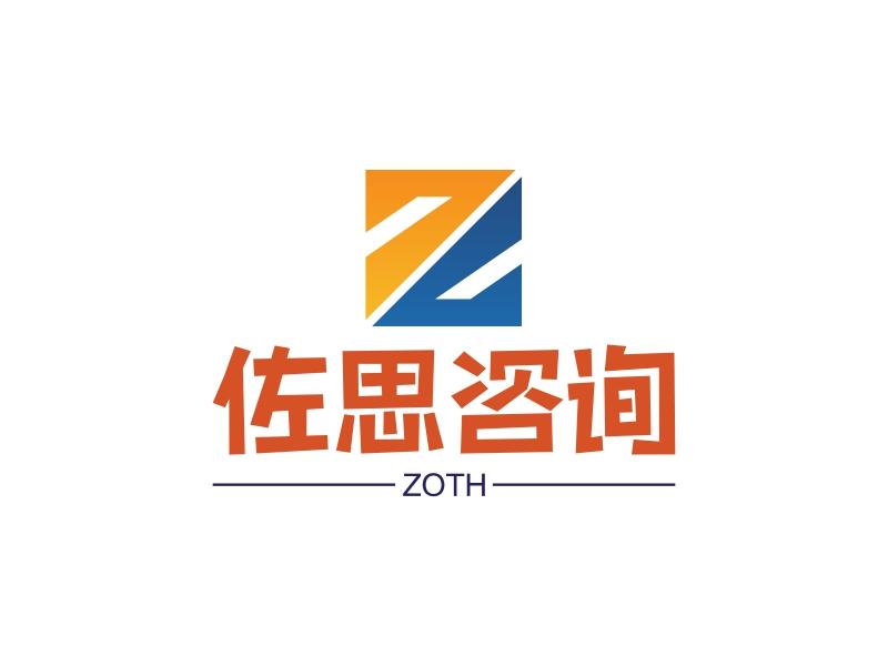 佐思咨询logo设计