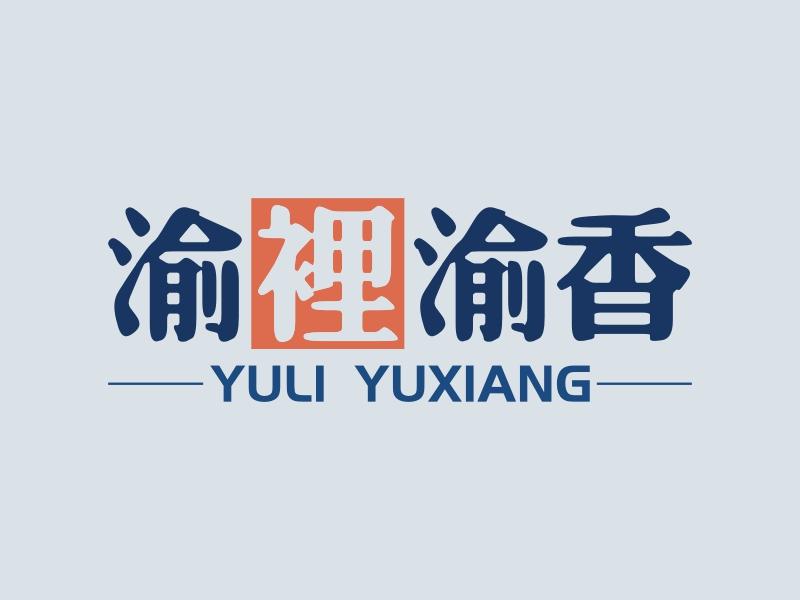 渝里渝香logo设计