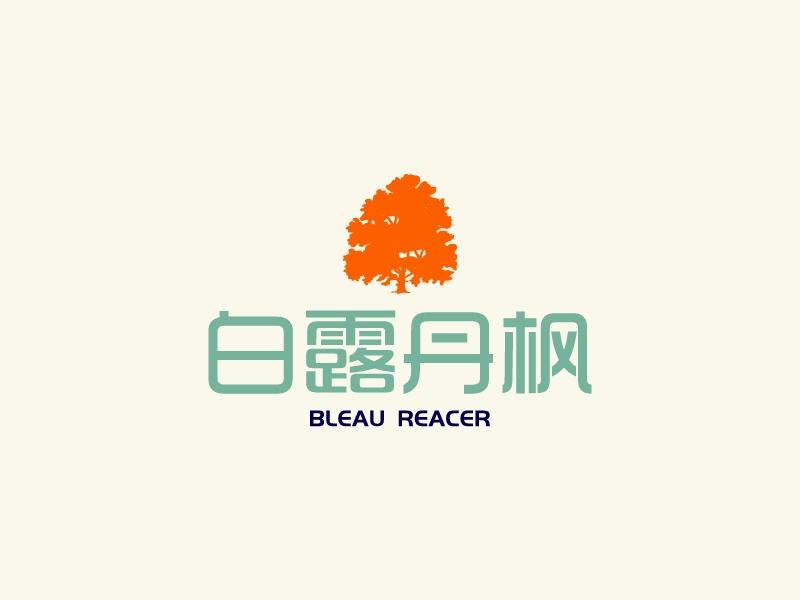 白露丹枫logo设计